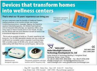 the advertisement of Bluelight home health care in global source in April 2008